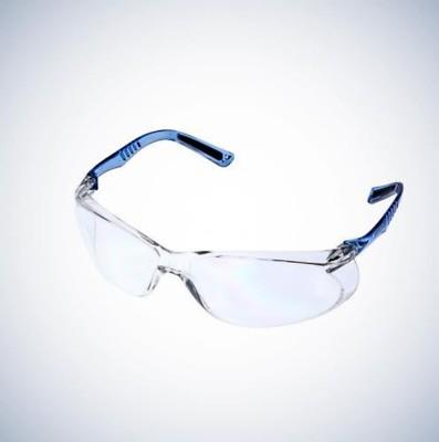 FOGGY LIGHT Schutz- und Freizeitbrille